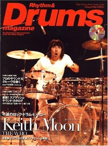 Rhythm & Drums magazine 2008.10