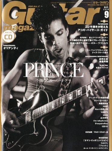 Guitar magazine 2010.09